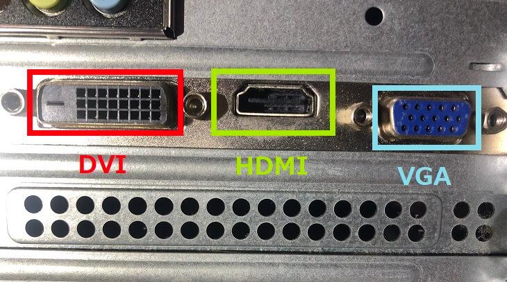 DVIとHDMIとVGAの端子