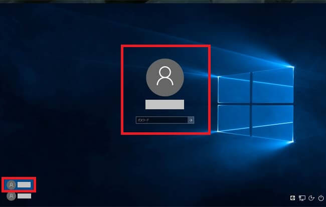 windows10のサインイン